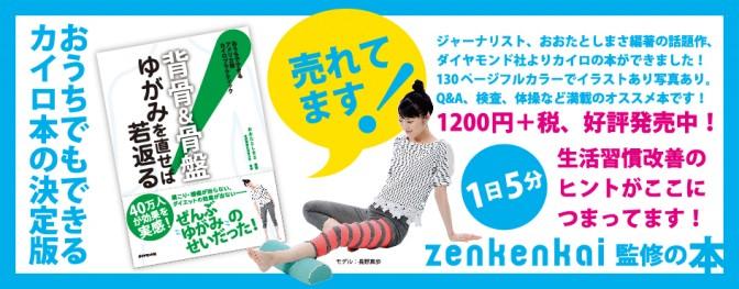 toppage_anime-e1443709925737