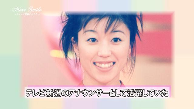 kiuchi3