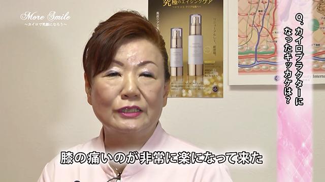 matsumotomachi2