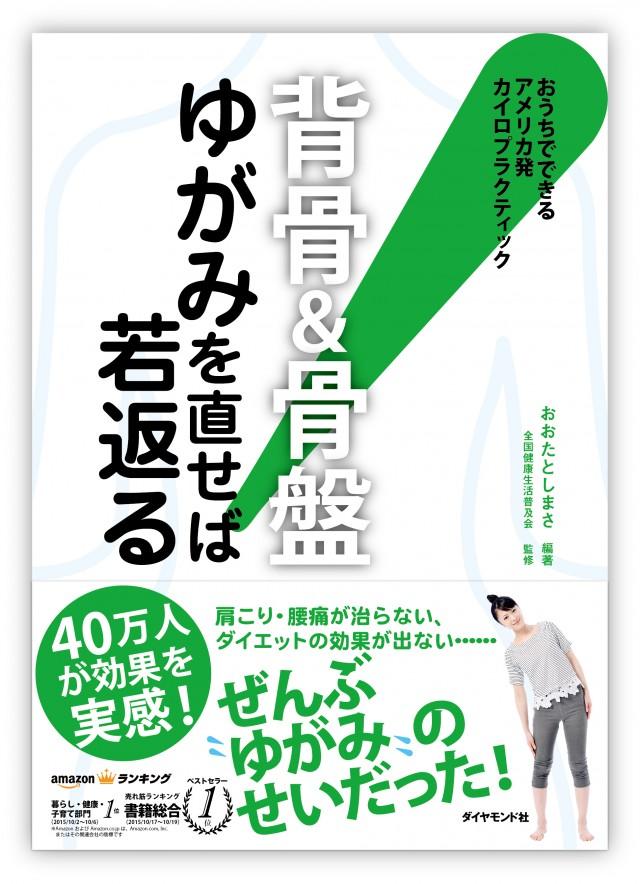 new_hyoushi_4suri