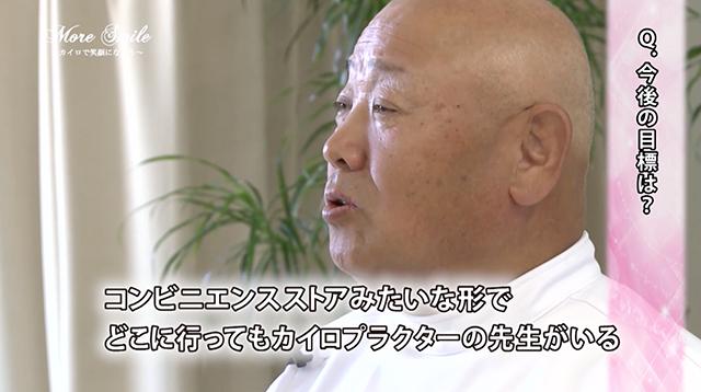 takanezawa_r2