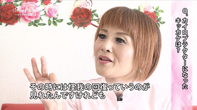 anzawa2