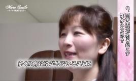 More Smile#1 魚岸直美